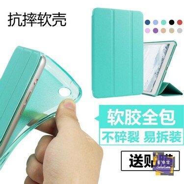 保護套 2019iPad新款mini5蘋果迷你3平板電腦2保護套1硅膠全包防摔軟薄殼 多色  聖誕節禮物