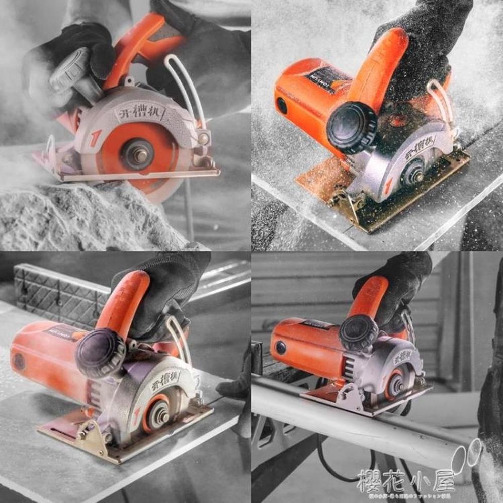 龍韻雲石機瓷磚手提切割機電動鋼木材多功能石材開槽機無齒鋸家用QM