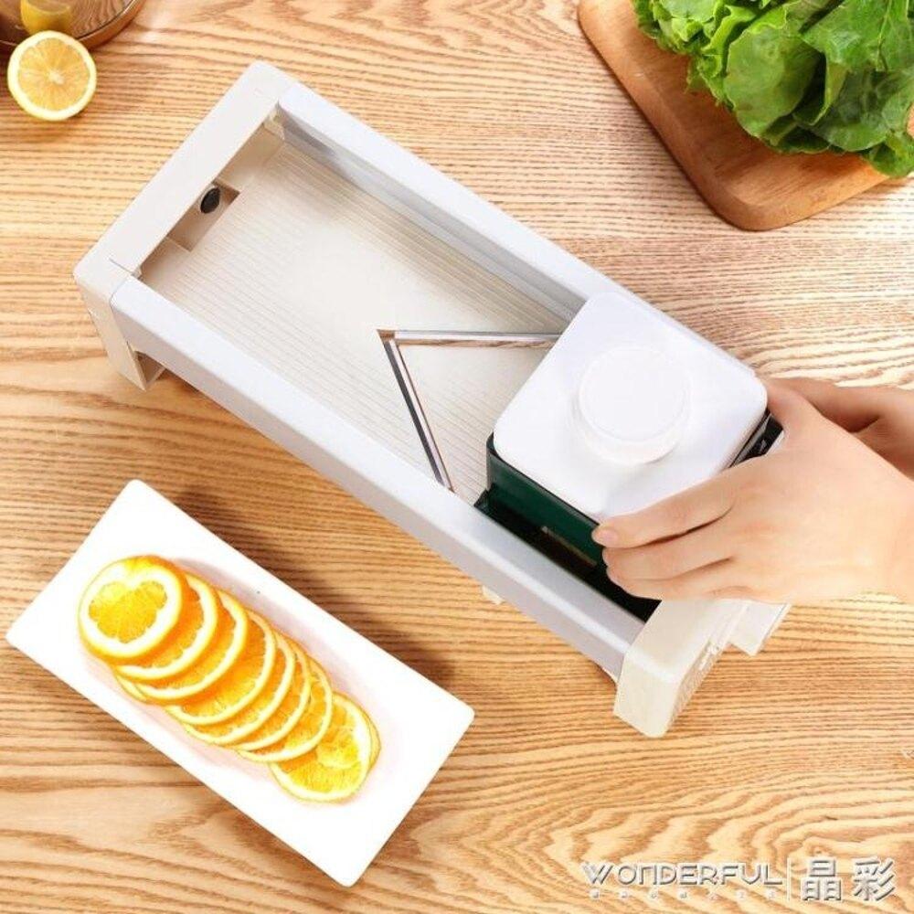 切片機  商用廚房切片機手動土豆片切片器檸檬水果切片神器家用果蔬切菜器 JD   全館八五折
