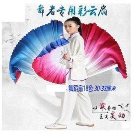 【太極舞蹈扇-扇骨30-33-總長46cm-2把/組】右手或左手扇(可混選)  塑膠白色扇骨精品彩雲扇木蘭扇  左右手孔雀對扇-56047