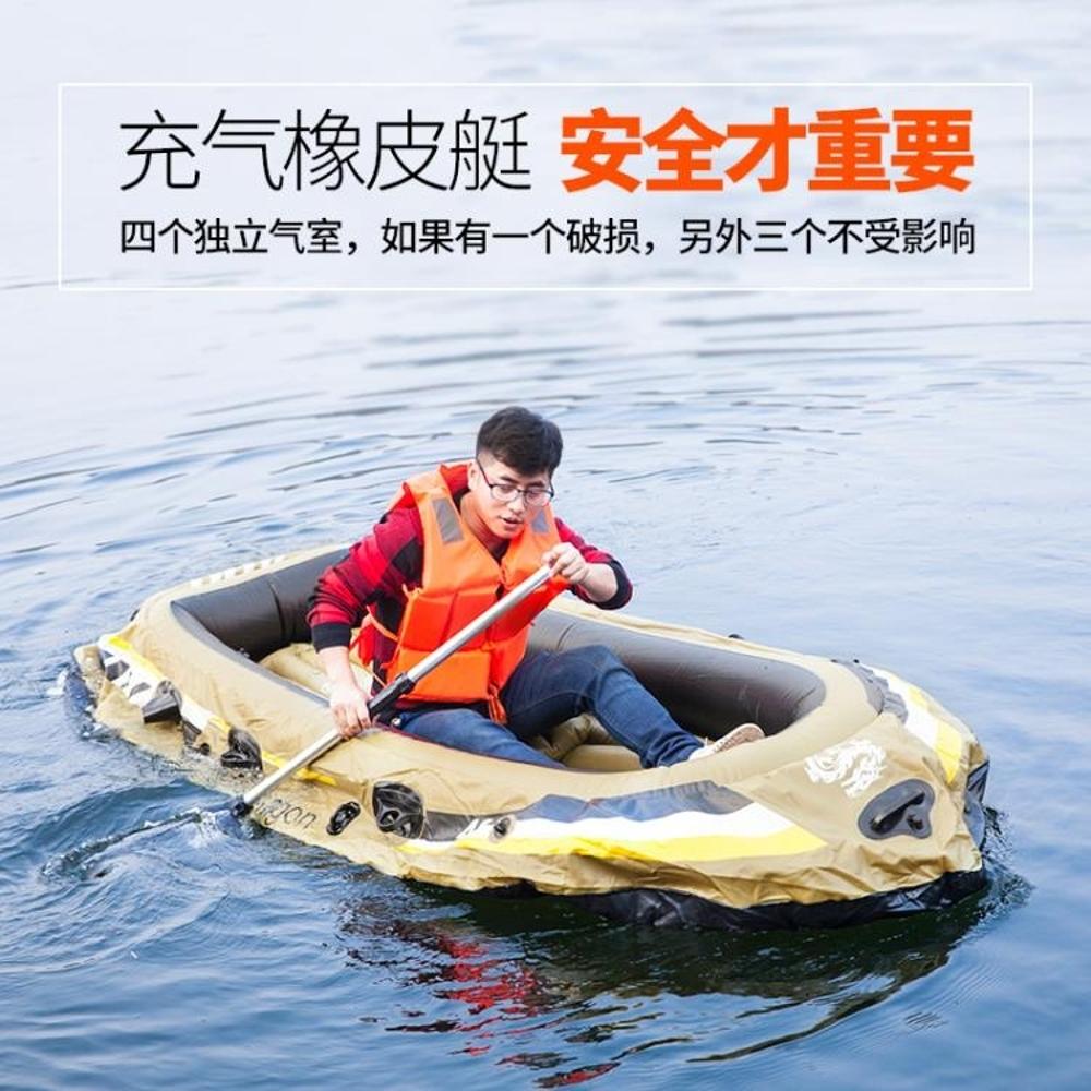 橡皮艇 橡皮艇加厚耐磨 釣魚船充氣船皮劃艇沖鋒舟氣墊船 2/3/4人橡皮船 JD  非凡小鋪
