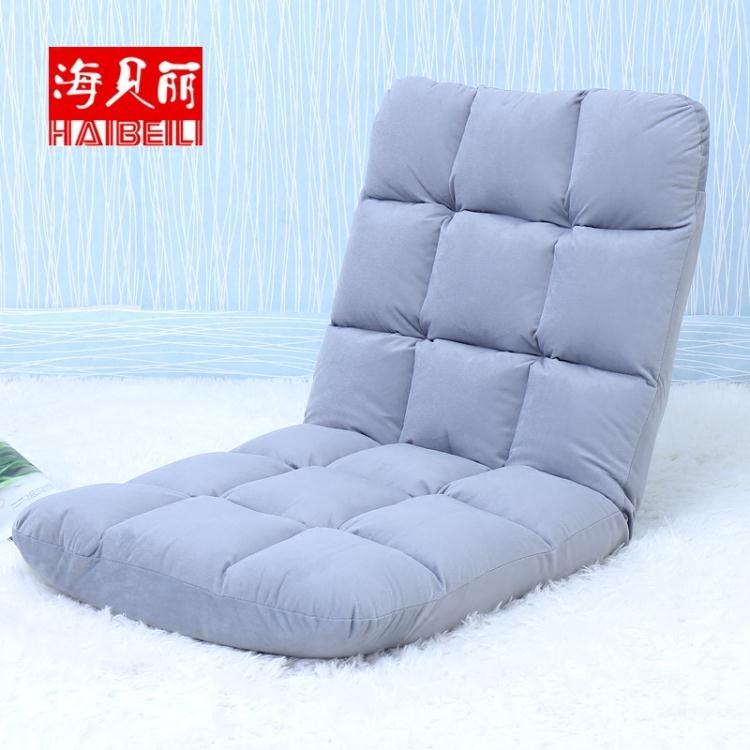 懶人沙發 榻榻米可折疊單人小沙發床上電腦靠背椅子地板沙發 全館八八折