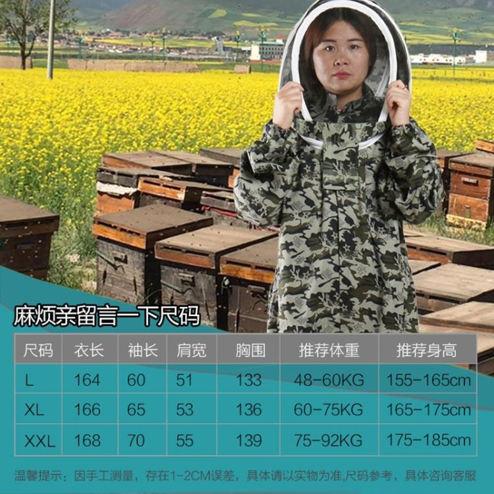 防蜂服 防蜂服連體服全套透氣蜜蜂防護衣服加厚防蟄帶帽子養峰專用   年會尾牙禮物