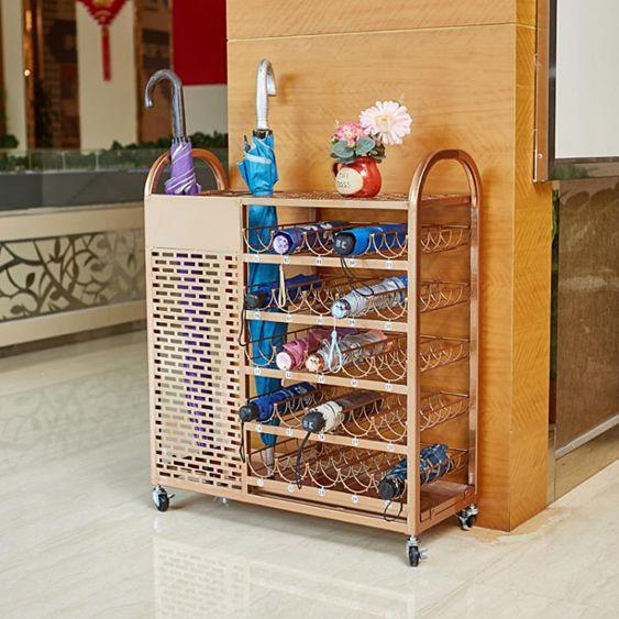 創意酒店大堂金色雨傘架學校瀝水收納架簡約家用傘桶公司置物架子