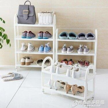 日式塑料鞋架經濟型簡易省空間組裝宿舍鞋收納架家用鞋櫃簡約現代WD 全館八八折