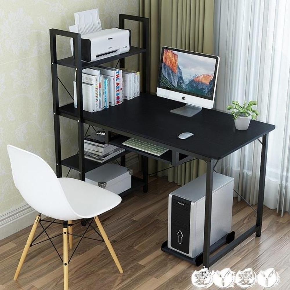 電腦桌 簡易電腦台式桌家用簡約經濟型 電腦桌帶書架現代書桌組合辦公桌 igo 【全館9折】 聖誕節禮物