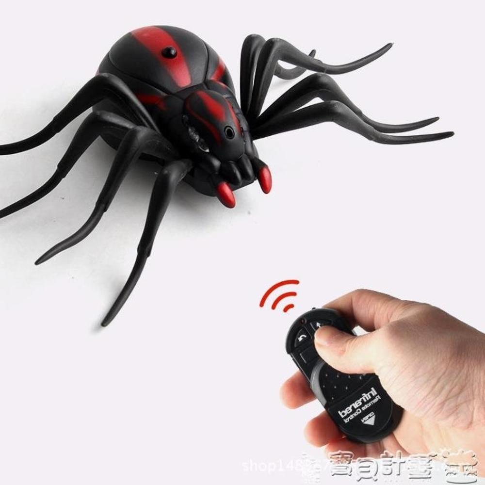 遙控玩具 遙控蛇紅外線電動蟑螂仿真蜘蛛螞蟻整蠱動物玩具烏龜蝎子蟲子爬行JD BBJH