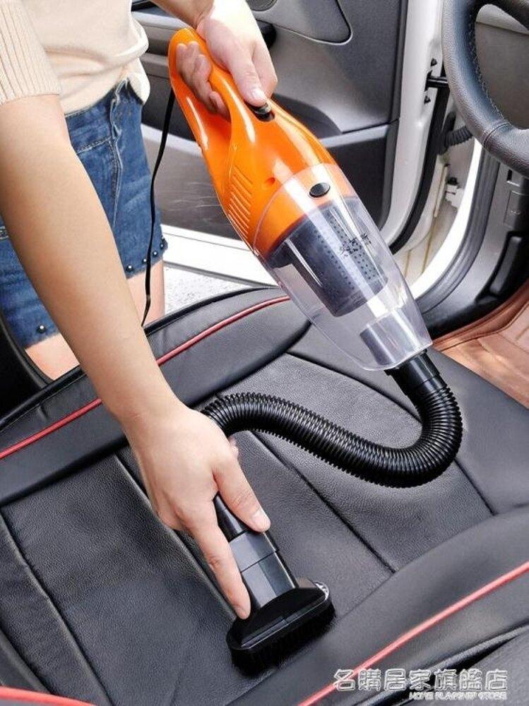 車載吸塵器汽車吸塵器強力 車內掌上型吸力大功率乾濕兩用12V車用 ATF『名購居家』 新春鉅惠