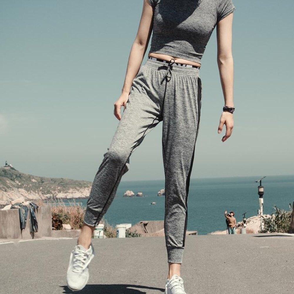 速乾運動寬鬆九分褲衛褲女夏彈力修身運動跑步瑜伽健身長褲 清涼一夏钜惠