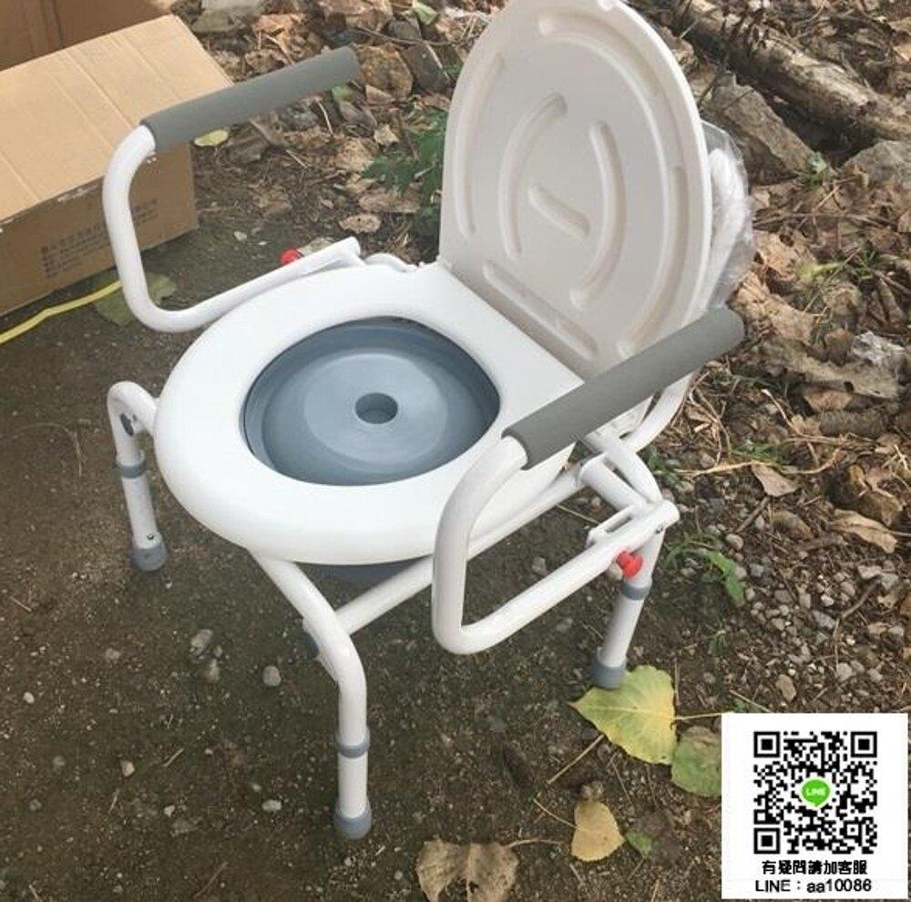 行動馬桶 加固可調老人坐便椅老年人孕婦坐便器坐廁椅行動馬桶增高器方便椅 MKS小宅女 聖誕節禮物