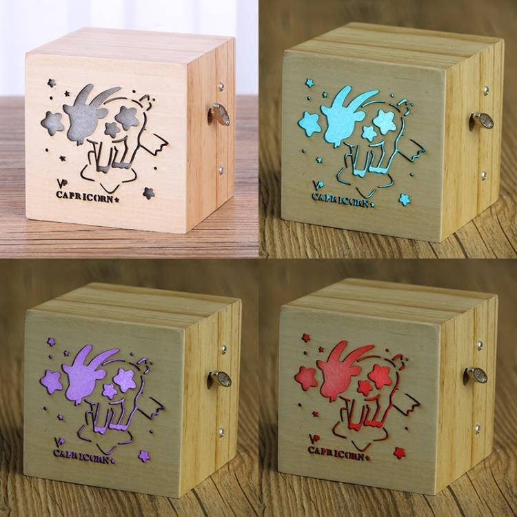 雙魚座十二星座音樂盒八音盒天空之城木質創意情人節生日禮物女生