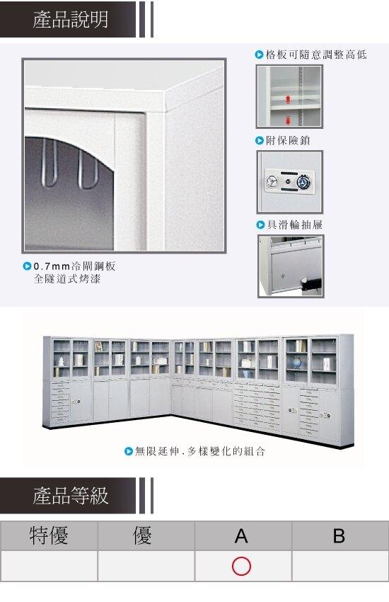 【YUDA】HA A級3x6 邊七抽 鐵櫃(不含腳座) 鐵櫃 文件櫃/展示櫃/公文櫃