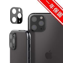 Diamant iPhone11 Pro 一體成型鏡頭鋼化玻璃保護貼