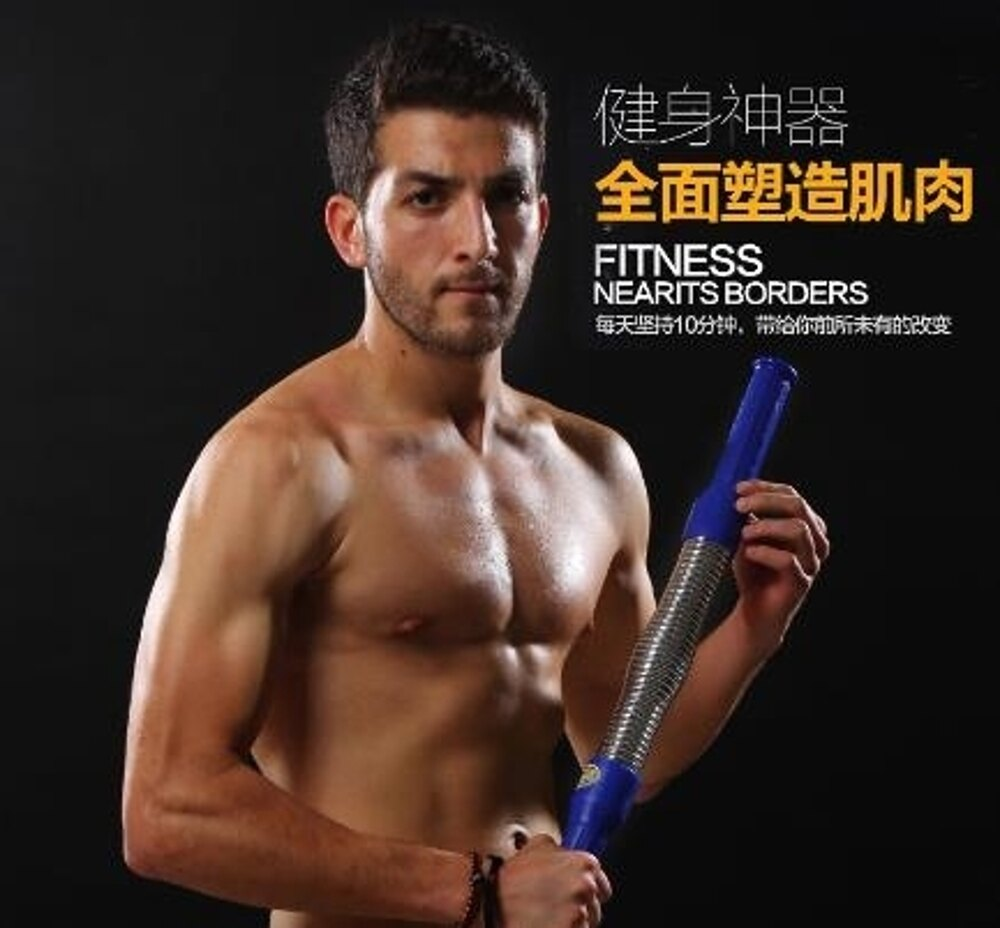 臂力器臂力器30kg20kg擴胸肌器壓力棒握力棒健身器材家用臂力棒50公斤全館免運 維多