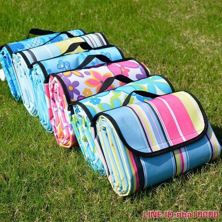 野餐墊春游野餐墊防潮墊便攜沙灘墊子戶外防水野外加厚地墊草坪野餐布