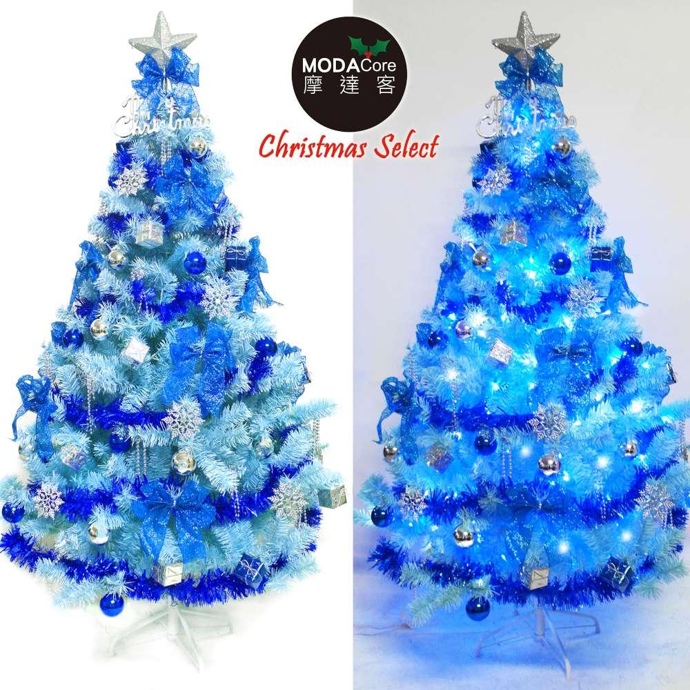 摩達客台灣製6呎/6尺(180cm)豪華版冰藍色聖誕樹(銀藍系配件組)+100燈LED燈藍白光2串(附IC控制器)本島免運費YS-CT06302