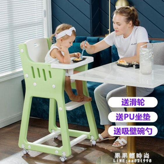 多功能兒童餐椅寶寶椅嬰兒吃飯椅多學坐可調節兒童餐桌椅座椅