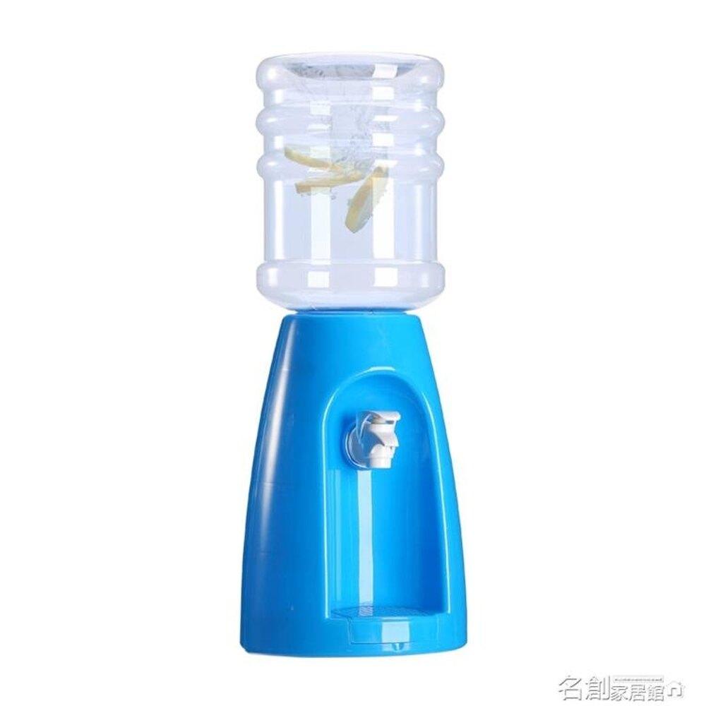 飲水機 兒童小型桶迷你飲水機家用簡易便攜臺式創意礦泉水小桶水架子 名創家居DF