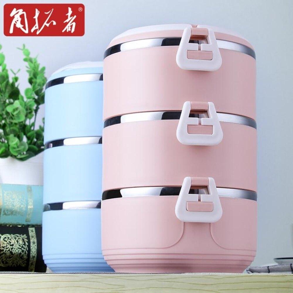 304不銹鋼保溫飯盒便當盒女3層多層成人便攜超長保溫學生雙層帶飯歐歐流行館