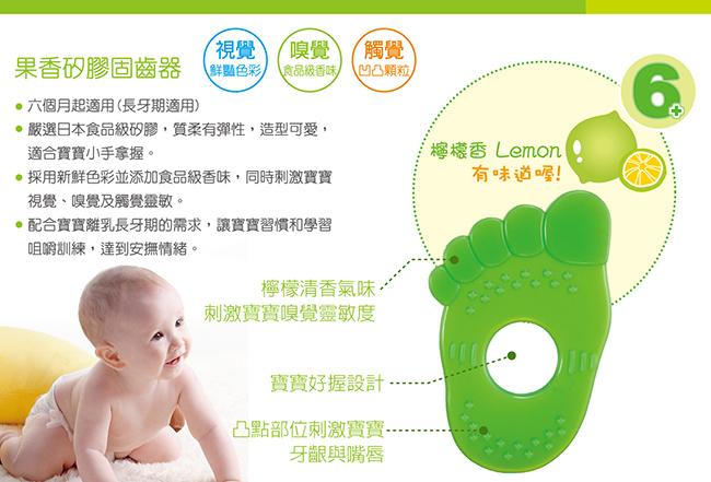 【小獅王辛巴】檸檬香矽膠固齒器(腳)