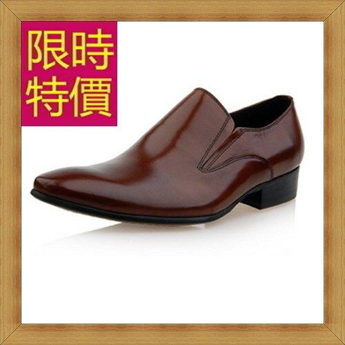 ★真皮皮鞋休閒鞋-時尚紳士商務男鞋子58w37【獨家進口】【米蘭精品】