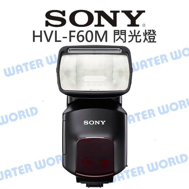【中壢NOVA-水世界】SONY HVL-F60M 閃光燈 機頂閃光燈 閃燈 GN60 公司貨