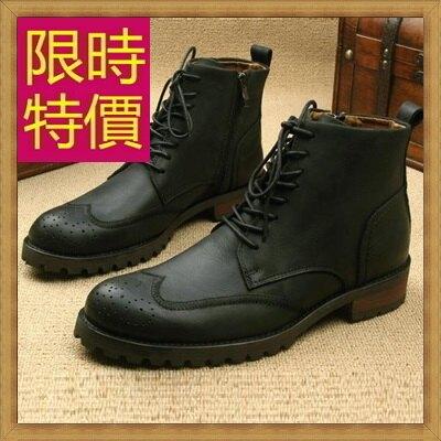 ★馬丁靴男靴子-英倫經典時尚中筒靴3色58f31【獨家進口】【米蘭精品】