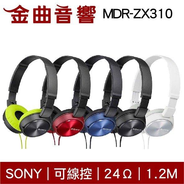 SONY 索尼 MDR-ZX310 黑藍色 無線控式 耳罩式耳機 | 金曲音響