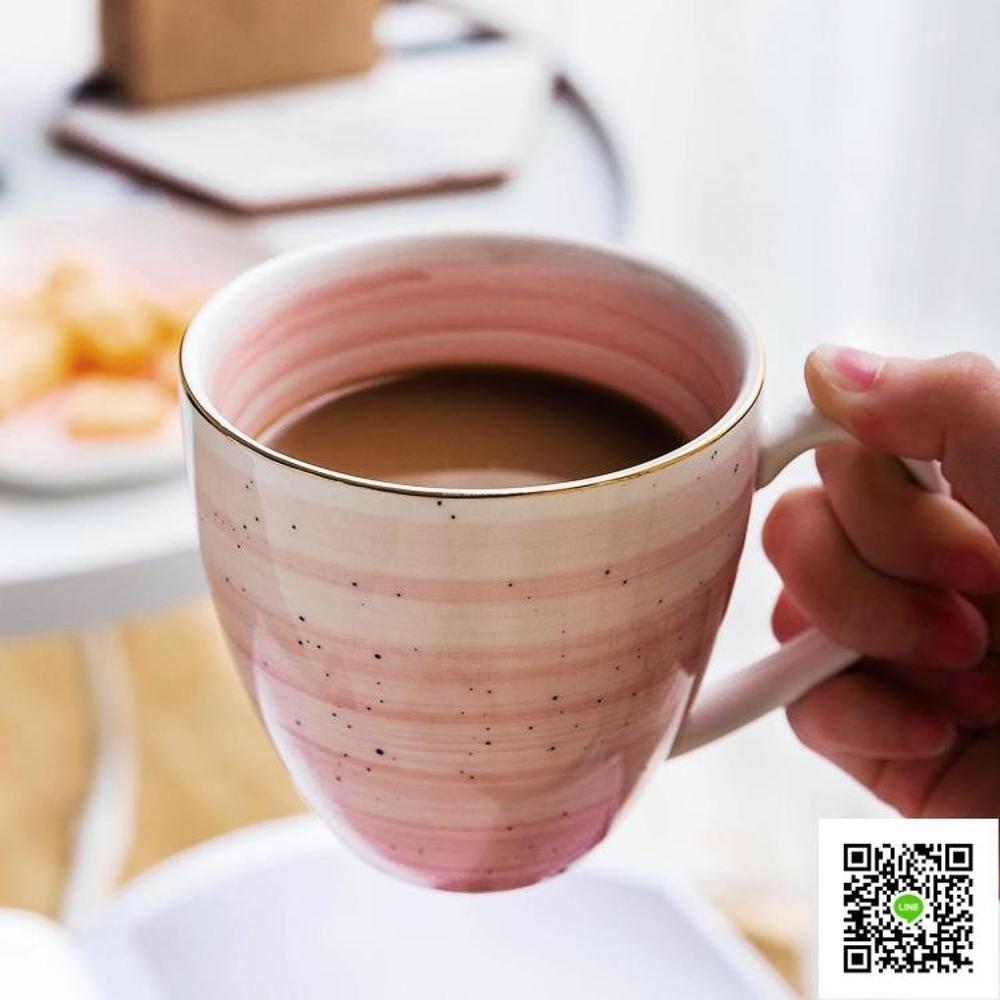馬克杯 摩登主婦 曼麗 北歐手繪金邊系列陶瓷杯子 馬克杯情侶水杯咖啡杯 歐歐流行館