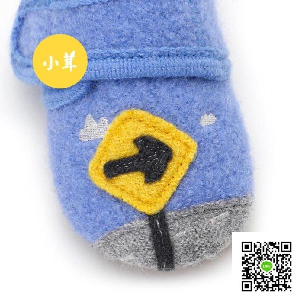 嬰兒學步鞋 小茸寶寶學步鞋幼兒軟底鞋1-3歲小童鞋0-2歲秋款冬款新款保暖防滑  歐歐流行館