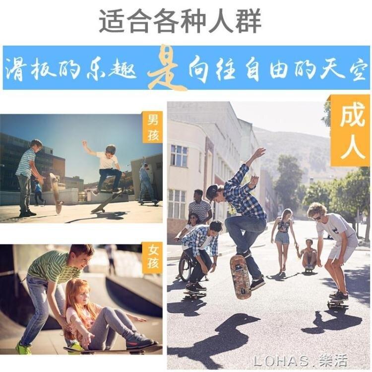 潮牌WITESS滑板四輪雙翹板公路板成人兒童男女滑板輪滑板車楓木