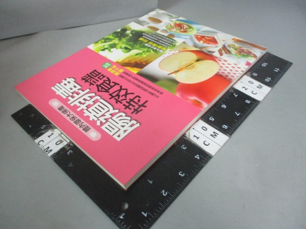 【書寶二手書T6/養生_JHT】腸道排毒特效食譜_編輯部