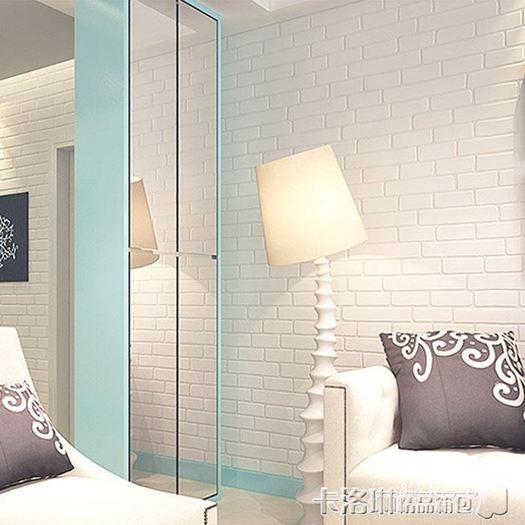 白色磚紋磚塊牆紙3d立體餐廳發廊理發服裝店美發店磚頭背景牆壁紙 MKS 雙12購物節