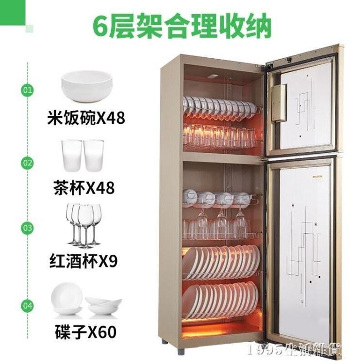 消毒櫃 ZTP380H-1消毒櫃商用家用 立式保潔碗NMS 220V  秋冬新品特惠