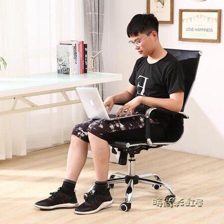 電腦椅家用弓形會議椅升降旋轉職員椅人體工學透氣網布辦公椅子「時尚彩虹屋」 聖誕節禮物