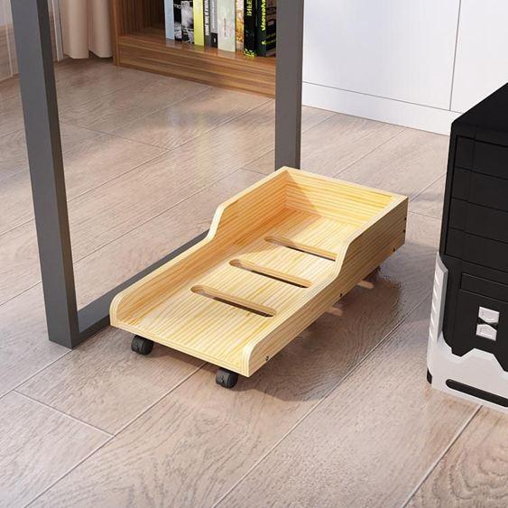 臺式電腦主機托可移動帶剎車散熱底座實木簡約收納置物架主機托架