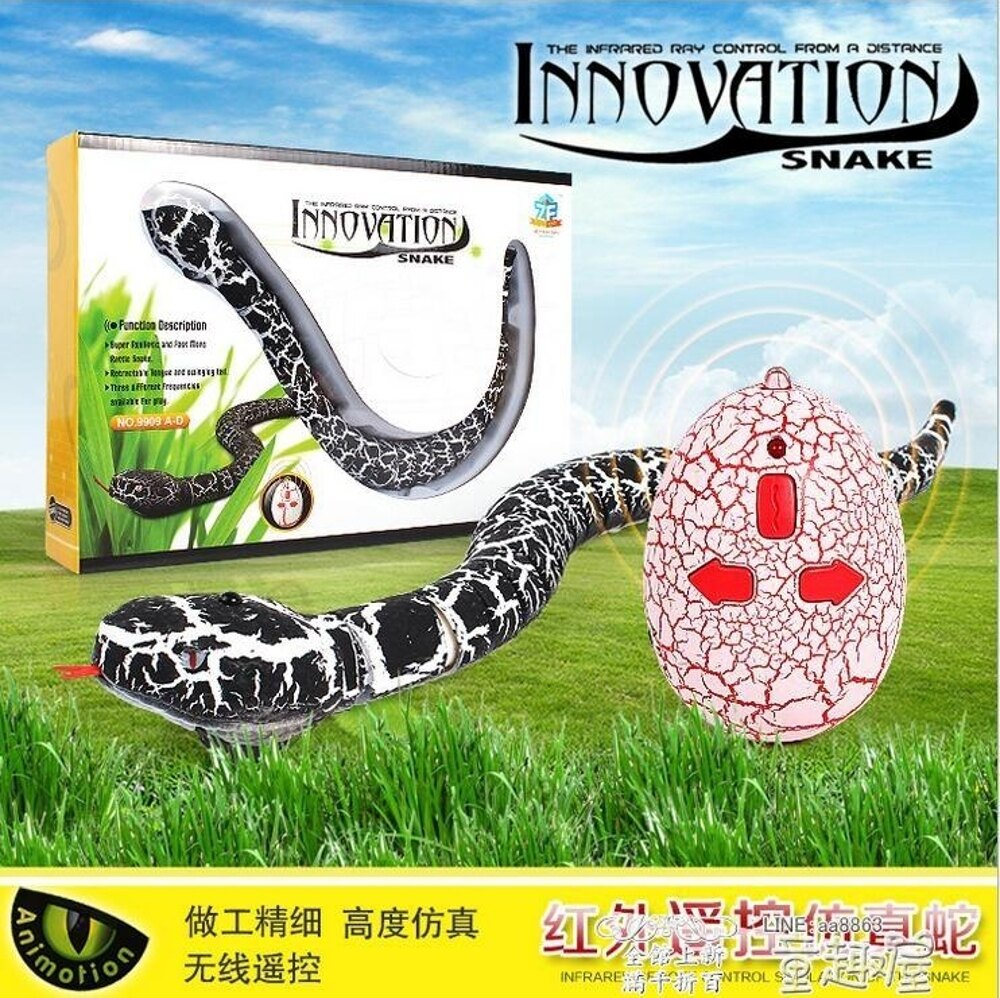 遙控蛇 創意電動遙控假蛇響尾蛇惡搞整蠱嚇人玩具送朋友61兒童禮物4色可選   全館八五折