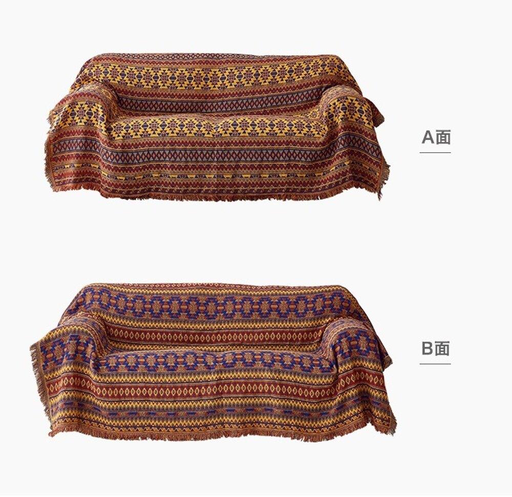 ✤宜家✤北歐純色緹花沙發巾 沙發布 全蓋沙發套 沙發墊 防塵布 線毯16 (90*180cm)