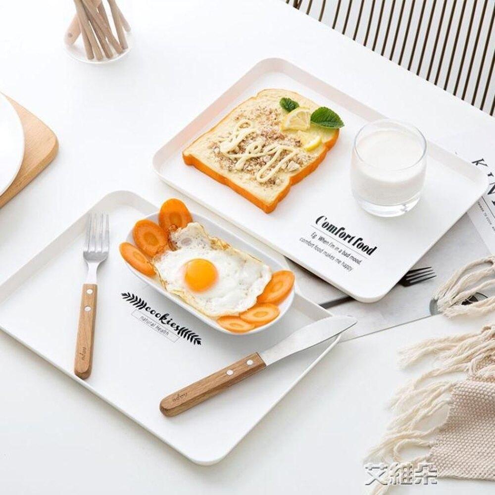 盤子家用簡約早餐盤 塑料茶盤餐盤甜品小托盤 清涼一夏钜惠