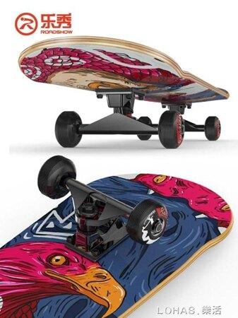 雙翹滑板成人女生初學者韓國專業刷街男生抖音兒童四輪滑板車 清涼一夏特價