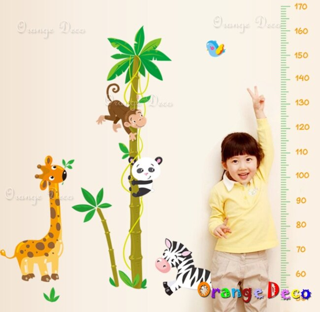 動物樂園身高尺 DIY組合壁貼 牆貼 壁紙 無痕壁貼 室內設計 裝潢 裝飾佈置【橘果設計】