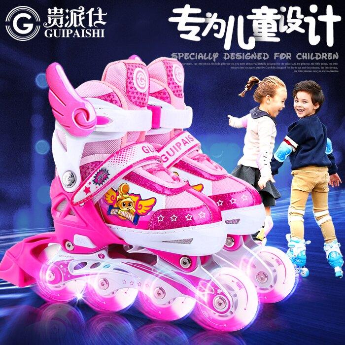溜冰鞋兒童全套裝男女直排輪旱冰輪滑鞋可調3-4-5-6-10歲