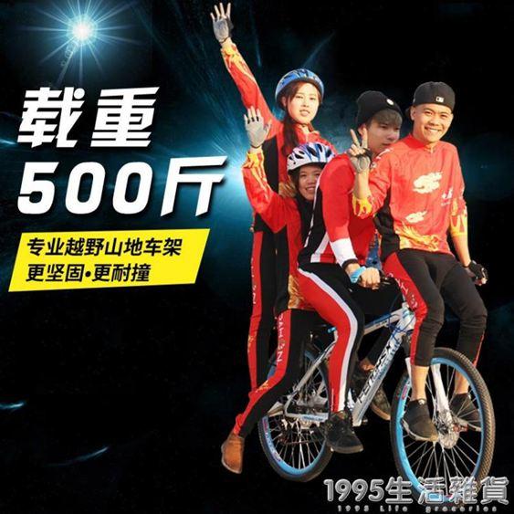 山地車27/30速碟剎變速減震越野賽車成人男女學生單車自行車 1995生活雜貨NMS