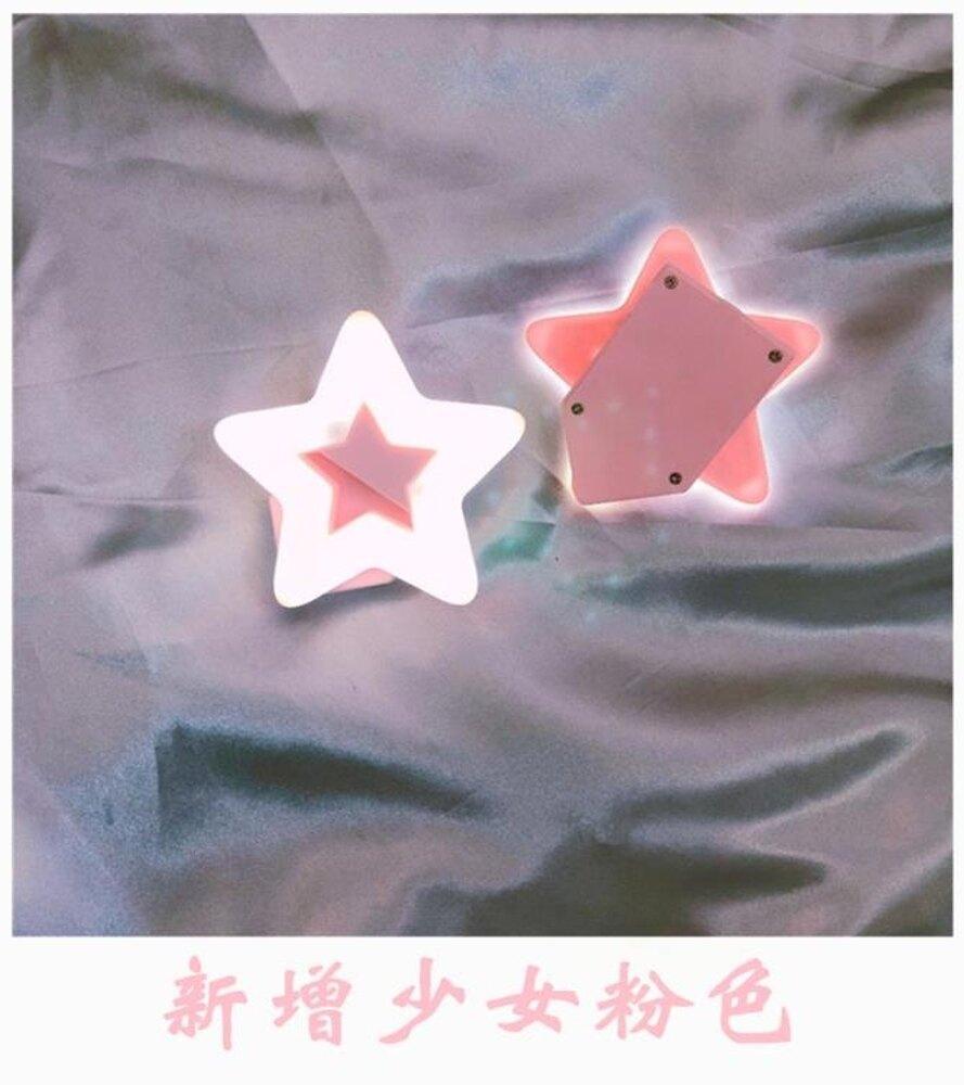 日本雜志cancam星星美顏補光燈五角星愛心美瞳自拍直播手機補光燈   全館八五折