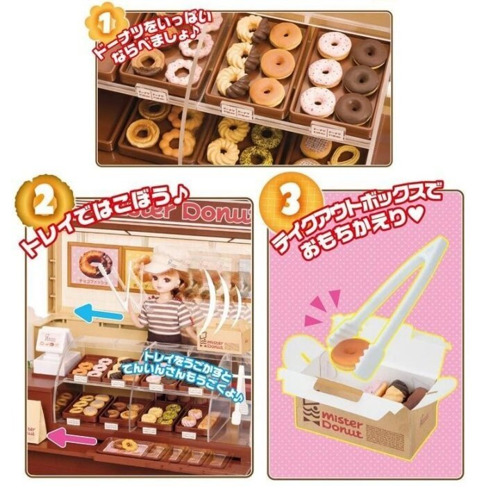 【Fun心玩】LA87725 麗嬰 TAKARA Mister Donut 莉卡 甜甜圈店 禮盒組(附莉卡店員*1)