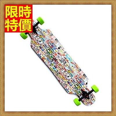 長板滑板四輪滑板-全能花式刺激專業刷街代步運動用品6色69q36【獨家進口】【米蘭精品】