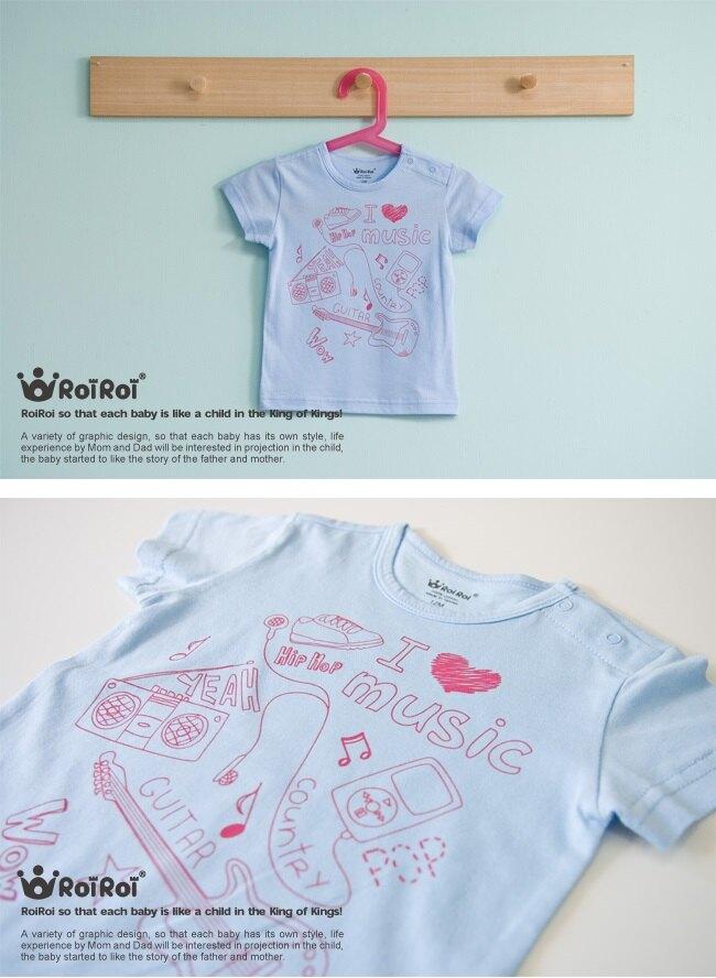 短袖小T-Shirt/純棉/台灣製/母嬰/低敏/音樂才子/吉他/MILU X ROIROI