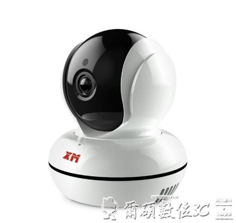 監視器攝像頭無線wifi網絡高清套裝夜視室內家用監控器手機室外遠程 清涼一夏特價
