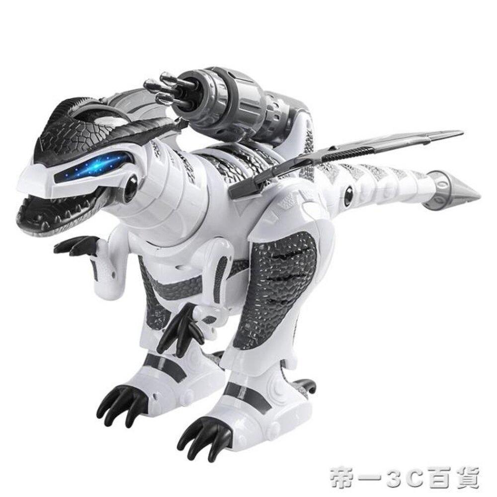 兒童遙控恐龍玩具智慧仿真動物會走路電動霸王龍機器人4-6歲男孩【帝一3C旗艦】YTL 雙12購物節
