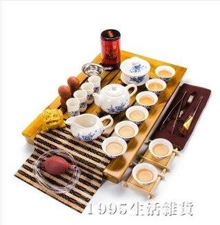 茶具套裝家用簡約整套實木茶盤陶瓷紫砂冰裂茶壺茶杯茶臺茶道  NMS 清涼一夏特價